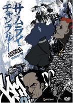 Samurai Champloo - Vol. 2