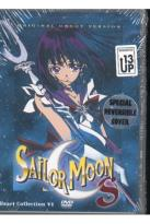 Sailor Moon S - Heart Collection VI