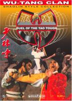Duel of the Tao Tough