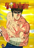 Fist of the North Star - Vol. 4
