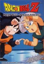 Dragon Ball Z - Majin Buu: A Hero's Farewell