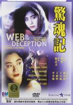 Web of Deception