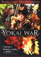 Great Yokai War
