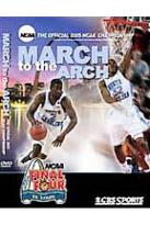 Official 2005 NCAA Basketball Championship Video: UNC [North Carolina]