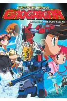 GaoGaiGar: King of Braves - Vol. 2: Launch Rescue Squad
