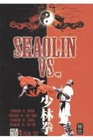 Shaolin Vs.: 4 Film Collection