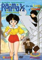 Ranma 1/2: Random Rhapsody Vol. 8 - For the Love of Akane