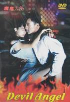 Jin Pin Mei / Devil Angel - DVD Two-Pack