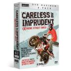 C and I: Careless and Imprudent - Extreme Street Bikes