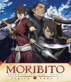 Moribito: Guardian of the Spirit - Part 1