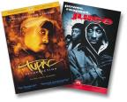 Tupac Giftset - Tupac: Resurrection/Juice
