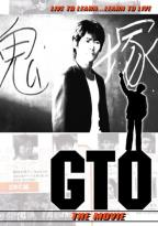 GTO the Movie