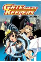 Gate Keeper/Gate Keepers 21 - Complete Set