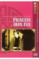 Chinese Film Classics Collection: Princess Iron Fan