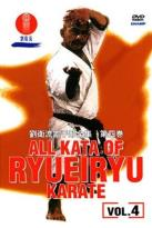 Ryuei Ryu Karate Kata Part 4: Anan