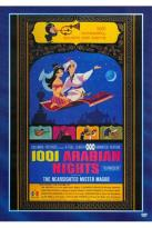 Mr. Magoo - 1001 Arabian Nights