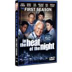 In the Heat of the Night - The Complete Season One
