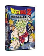 Dragon Ball Z: The Movie - Broly: the Legendary Super Saiyan