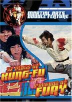 Martial Arts Double Feature - 37 Plots of Kung Fu/Revenge of Fury