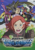 Overman King Gainer - Vol. 4: Exodus 4