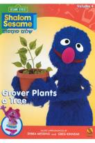 Shalom Sesame: Grover Plants a Tree