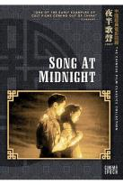 Chinese Film Classics Collection: Song at Midnight