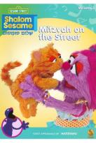 Shalom Sesame: Mitzvah on the Street