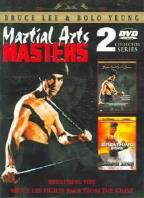 Martial Arts Masters: Breathing Fire/Bruce Lee Fights Back From the Grave