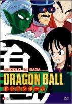 Dragon Ball - Piccolo Jr. Saga: Part 1