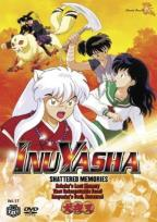 Inuyasha - Vol. 17: Shattered Memories