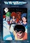 Yu Yu Hakusho: Dark Tournament Saga - Vol. 11: Fairplay