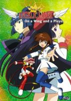 Angelic Layer - Vol. 2: On The Wing And A Player