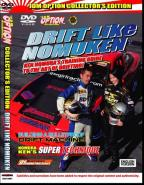 JDM Option International Collector's Edition - Vol. 1: Drift Like Nomuken