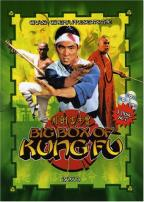 Big Box Of Kung Fu - Box 3