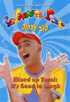Mixed up Yuval - It's Good to Laugh