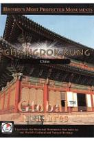 Global Treasures: Changdok-Kung