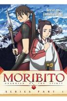 Moribito: Guardian Of The Spirit - Vol. 1 & 2