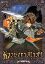 Kyo Kara Maoh: God (?) Save Our King! - Vol. 7