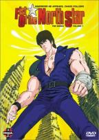 Fist of the North Star - Vol. 1