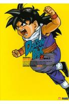 DragonBall Z: Dragon Box, Vol. 5