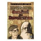 Henry & Dovid: Sex, God and Revolution