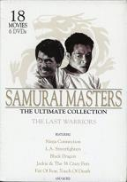 Samurai Masters: The Ultimate Collection