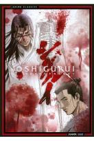 Shigurui - Death Frenzy - The Complete Collection