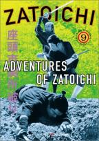 Zatoichi - Adventures of Zatoichi