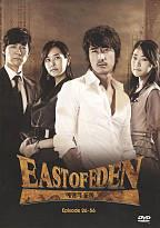 East Of Eden - Vol. 2