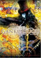 Gankutsuou: The Count Of Monte Cristo - Chapter 4