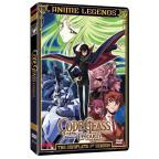 Code Geass: Leouch of the Rebellion - The Complete First Season