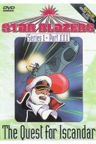 Star Blazers - Series 1: The Quest for Iscandar - Part 3