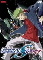 Gundam Seed Destiny - Vol. 3