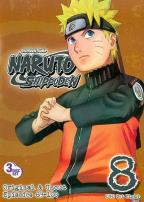 Naruto: Shippuden - Box Set 8